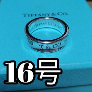 Tiffany & Co. - ☆鏡面仕上げ☆ 16号 TIFFANY 1837 リング 指輪 ティファニー