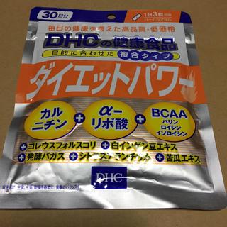 ディーエイチシー(DHC)の DHC ダイエット パワー   30日分×1個  (ダイエット食品)