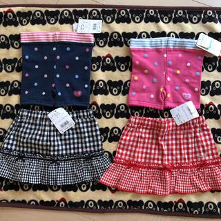 ミキハウス(mikihouse)の新品♡ミキハウス ホットビスケッツ  女の子 80 双子スカート スパッツ(スカート)
