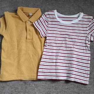 ムジルシリョウヒン(MUJI (無印良品))の無印良品 ポロシャツ&Tシャツ セット(Tシャツ)