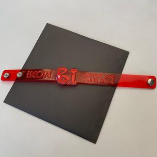 iKON - 【iKON 】ハンビン リフレクター