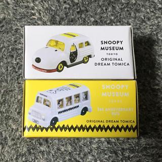 SNOOPY - トミカ スヌーピーミュージアム限定 2個セット ミニカー 雑貨 日用品 生活