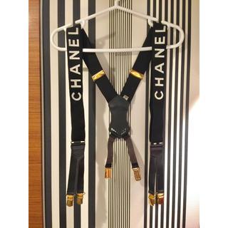 シャネル(CHANEL)のシャネル サスペンダー 黒 小物 ロゴ ゴム レザー ゴールド金具 ヴィンテージ(サスペンダー)