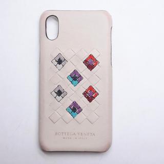 ボッテガヴェネタ(Bottega Veneta)のボッテガヴェネタ iPhone X XS 携帯ケース イントレチャート(iPhoneケース)