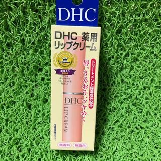 ディーエイチシー(DHC)のDHC 薬用 リップクリーム 口紅 オフィス 通勤 通学 リップケア 美容液(リップケア/リップクリーム)
