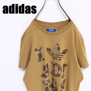 アディダス(adidas)のadidas originals アディダス オリジナルス Tシャツ(Tシャツ/カットソー(半袖/袖なし))
