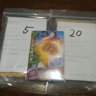 ドラゴンボール(ドラゴンボール)のモット様専用 ドラヒカード+オマケ(その他)