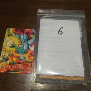 ドラゴンボール(ドラゴンボール)のゆうげん様専用 ドラヒカード+オマケ(その他)
