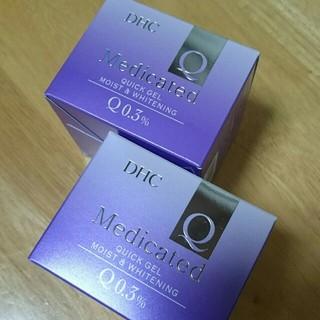 ディーエイチシー(DHC)の2個❇DHC 薬用Q クイックジェル モイスト&ホワイトニング❇オールインワン(オールインワン化粧品)