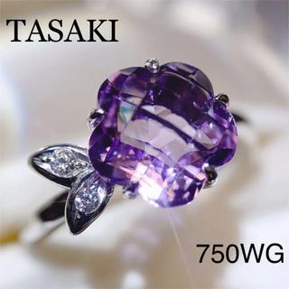 タサキ(TASAKI)のTASAKI K18WG 750 フラワーアメジストダイヤモンドリング 超美品(リング(指輪))