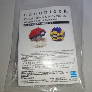 ポケモン(ポケモン)のポケモン ナノブロック(模型/プラモデル)