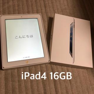 iPad - iPad4 16GB Wi-Fi 初期化済み