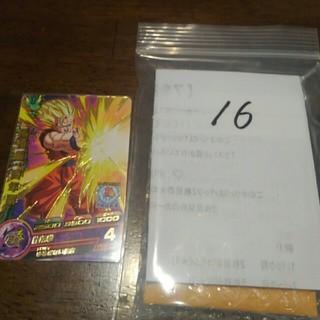 ドラゴンボール(ドラゴンボール)のヤサイ人2様専用 ドラヒカード+オマケ(その他)