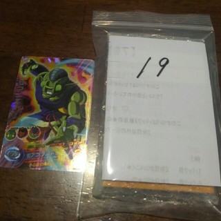ドラゴンボール(ドラゴンボール)のいっちゃん様専用 ドラヒカード+オマケ(その他)