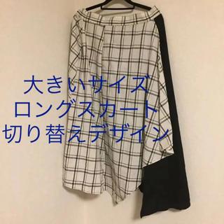 ジーユー(GU)の大きいサイズ】切り替え ロングスカート【未使用(ロングスカート)