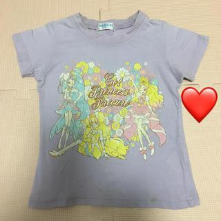バンダイ(BANDAI)のプリキュア 95 紫(Tシャツ/カットソー)