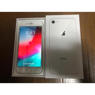 Apple - 新品 iPhone8 64GB simフリー