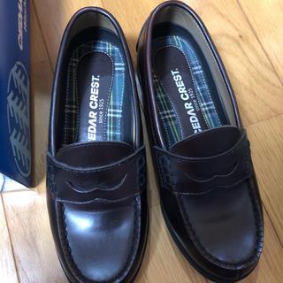セダークレスト(CEDAR CREST)のCEDAR CREST ローファー 茶色 ウォッシャブル(ローファー/革靴)