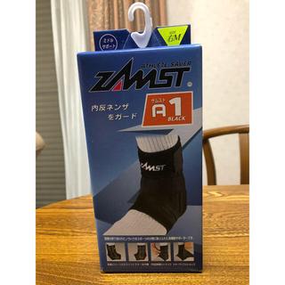 ザムスト(ZAMST)の値下げ ザムスト A1 右M 足首サポーター(トレーニング用品)