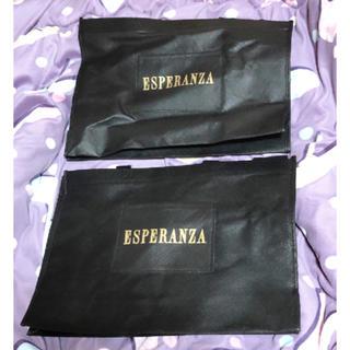 エスペランサ(ESPERANZA)の♡エスペランサ♡布ショップ袋♡(ショップ袋)