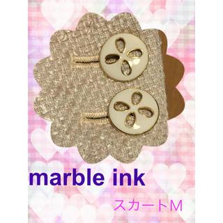 marble ink - マーブルインク ミニスカートM