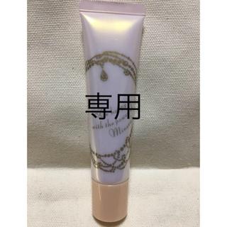 INTEGRATE - インテグレート ミネラルベース 化粧下地 【中古】
