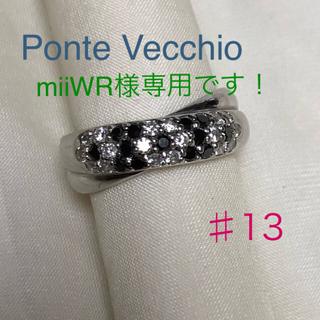 ポンテヴェキオ(PonteVecchio)の【Ponte Vecchio】ポンテヴェキオ 花モチーフのブラックダイヤの指輪(リング(指輪))