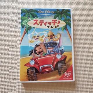 Disney - スティッチ DVD 中古 美品 ディズニー Disney