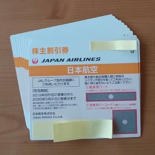 ジャル(ニホンコウクウ)(JAL(日本航空))のJAL 日本航空 株主割引券 12枚セット(航空券)