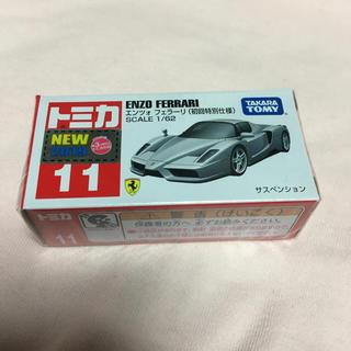 フェラーリ(Ferrari)の未開封トミカ!初回限定カラー エンツォ フェラーリ ミニカー シルバー 車模型(ミニカー)