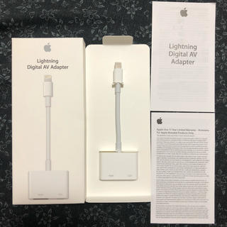 Apple - Apple Lightning Digital AVアダプタ MD826ZM/A