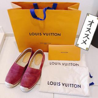 ルイヴィトン(LOUIS VUITTON)の新品同様♡完売vuittonエスパドリーユ赤(スリッポン/モカシン)