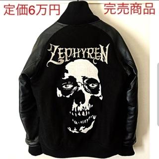 Subciety - 【大幅値下げ中】ZEPHYREN  Skullhead スタジャン