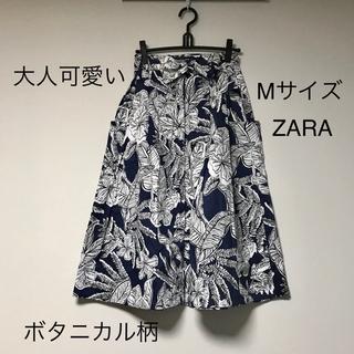 ZARA - ☆ZARA 花柄 スカート 夏にぴったり ボタニカル柄 リゾート