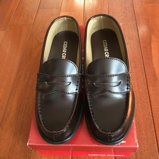 セダークレスト(CEDAR CREST)のセダークレスト☆ローファー 23cm こげ茶(ローファー/革靴)
