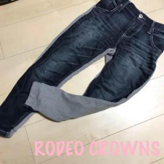 ロデオクラウンズワイドボウル(RODEO CROWNS WIDE BOWL)のロデオ♡デニム(デニム/ジーンズ)