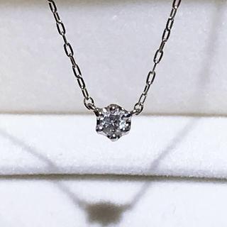 ヨンドシー(4℃)の4℃ プラチナ 一粒ダイヤ ネックレス 美品(ネックレス)
