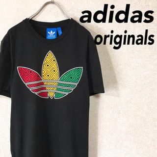 アディダス(adidas)のadidas originals アディダス オリジナルス 半袖 Tシャツ(Tシャツ/カットソー(半袖/袖なし))