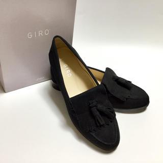 ジロ(GIRO)の新品●アシックス Giro ジーロ 黒 ローファー パンプス スエード 24cm(ローファー/革靴)