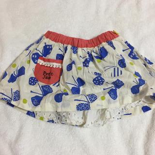 Petit jam - プチジャム 95センチキュロットスカート