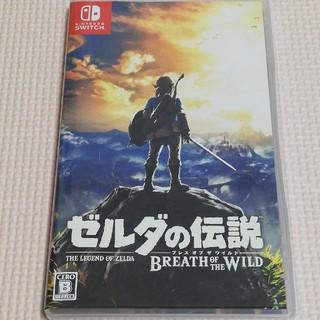 Nintendo Switch - ゼルダの伝説 ブレスオブザワイルド ニンテンドースイッチ switch