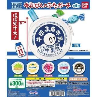 バンダイ(BANDAI)の牛乳びんのふたポーチ 全6種 コンプリートセット 未開封(その他)