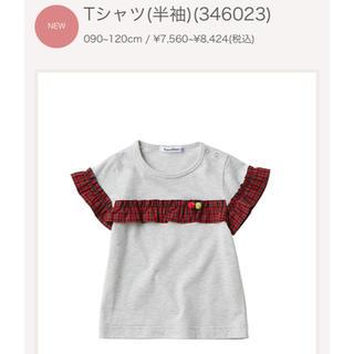 familiar - familiar 新作 Tシャツ 新品未使用タグ付き