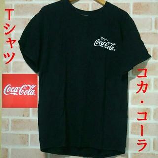 コカコーラ(コカ・コーラ)のコカ・コーラ  Tシャツ‼黒!(Tシャツ/カットソー(半袖/袖なし))