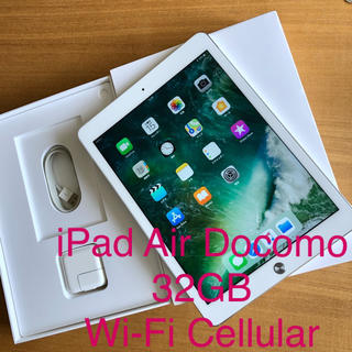 Apple - iPad air 32GB docomo WIi-Fi Cellular