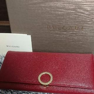 ブルガリ(BVLGARI)の美品 ブルガリ 長財布 BVLGARI(財布)