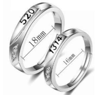 ペアリング520/1314(リング(指輪))