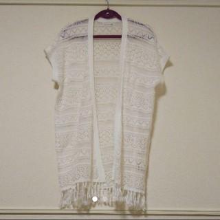 レイカズン(RayCassin)のRAY CASSIN FAVORI 裾フリンジ カーディガン 白 新品(カーディガン)