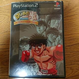 プレイステーション2(PlayStation2)のPS2 はじめの一歩(家庭用ゲームソフト)