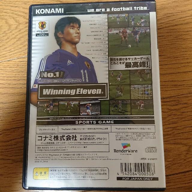 PlayStation2(プレイステーション2)のPS2 winningeleven6 エンタメ/ホビーのテレビゲーム(家庭用ゲームソフト)の商品写真